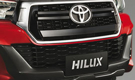 Hilux Protector Frontal(*2) (Hilux)
